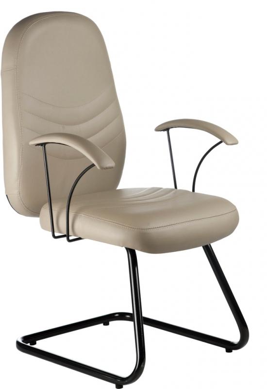 Preço de Cadeira de Interlocutor Cosmópolis - Cadeira de Escritório Interlocutor