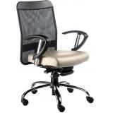 cadeira de escritório giratória de tela valor Juquitiba