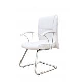 cadeira interlocutor branca preço Monte Mor