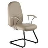 cadeira interlocutor com braço preço Campo Grande