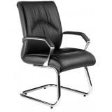 qual o valor cadeira de couro para escritório bonilhia
