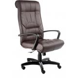 quanto custa cadeira presidente escritório vila prado