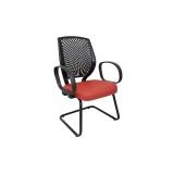 venda de cadeira encosto tela Chácara Santo Antônio